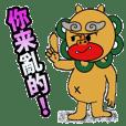 okinawan interrogative sentence5-chinese