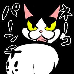 A little fat cat anime 16