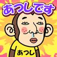ATSUSHI is a Funny Monkey2