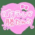 ♡量産型スタンプ④♡【推し写真加工も♡】