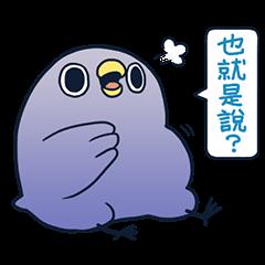 """[""""懶得""""鳥""""你..."""