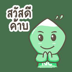 N'Namhom