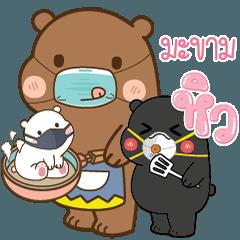 Makarm Fat Bears Gang