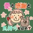 Positive Kotodama chan