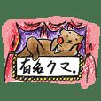 Viva Bear