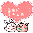 piggy and rabbit