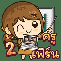 """Teacher """"Fern"""" Online Teaching"""