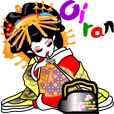 Oiran girl 2 English phrase