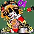 OIRAN gadis 2