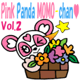 パンダのモモちゃん Vol.2  よく使う言葉編