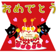 Black cat celebration message