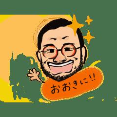 うちの山田さん
