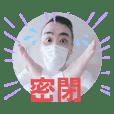 GMP ウイルス対策