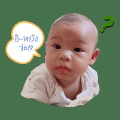 Chicky-Tharin_20200521170419
