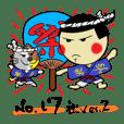 寝ぐせのなおちゃんNo.17(秋ver.2)