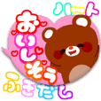 heart sticker momonana