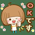 のほほんカノジョ【便利な基本パック】