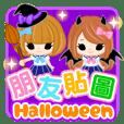 Schoolgirl Halloween -Taiwan-