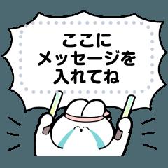 Favorite member Rabbit Message Sticker