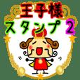 Prince Sticker2