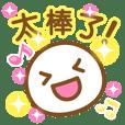 Taiwan -Face 2-