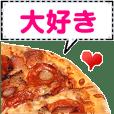 メッセージピザ