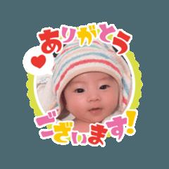 yunrinsenyou