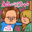 Keigo-no-Yuru-Megane(Japanese)