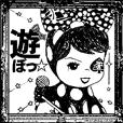 3.3Dアヰドル[マコカミゾノ]スタンプっ★1