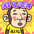 EIJI is a Funny Monkey2