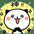 Kitty Panda4