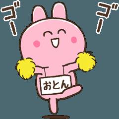 momoiro rabbit (oton)