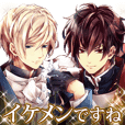 Midnight Cinderella -Ikemen Romances