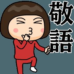 nanashi wears training suit 16