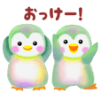 penguin pempem 11 twins