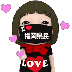 RedTowel#1[I love fukuoka._k]NameSticker