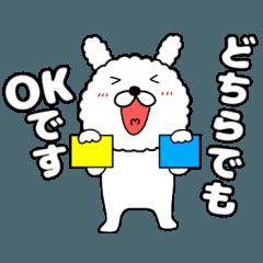 Usable every day Mofumofu Rabbit12