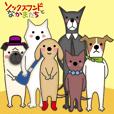Sockshund and Friends