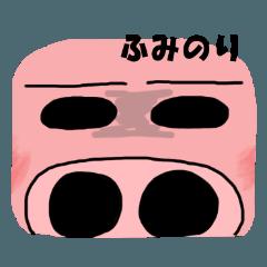 Baby Pig for Fuminori 2020