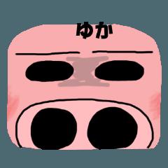 Baby Pig for Yuka  2020