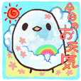 The Java sparrow which tells the weather