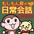 Moshimon-kun