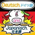 German and Japanese