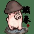 The Fungi family-01