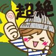 ゆるカジ女子♥2【ゆる語&敬語】