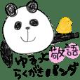(Honorific)Doodle pencil panda