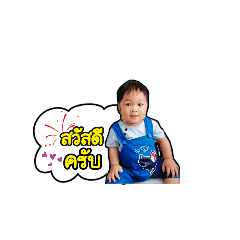 Nong Ninenew_20200523040934