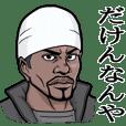 Rapper of kumamoto