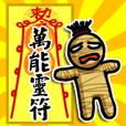 Taoist magic figure