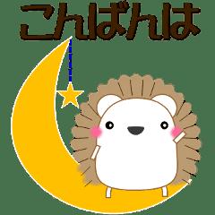 ハリネズミ好きのあなたへ 日常会話/敬語編